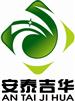 安泰吉华(北京)科技有限公司