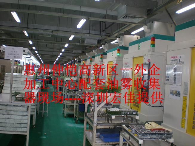油霧收集器配套CNC車床工程案例