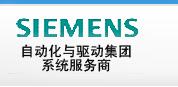 上海西旭工业自动化有限公司
