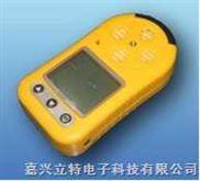 便攜四合一氣體檢測儀