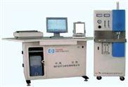 管式红外碳硫分析仪器