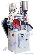 大型壓片機,全自動高速壓片機,多衝頭壓片機