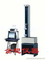 碳纖維拉伸試驗機