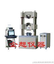 上海液压机 厂家直供