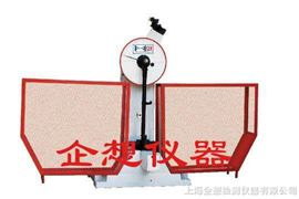 QX材料冲击韧性测试仪