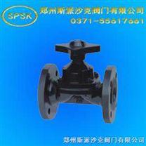 堰式隔膜阀》郑州斯派莎克阀门『型号、结构、尺寸、标准』