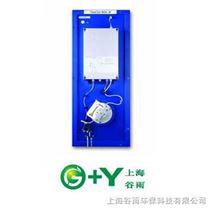 在线硝氮测试仪 硝氮检测仪 NO3-N监测仪