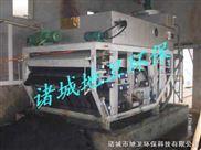 DWT-印染污泥处理设备
