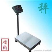500公斤台秤≮500公斤电子台秤厂家≯TCS台秤