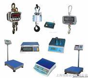 桂林,贵港电子秤/1000kg电子秤厂家直销/电子称价格