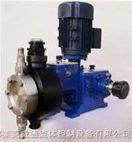 YMP-W系列液压隔膜计量泵