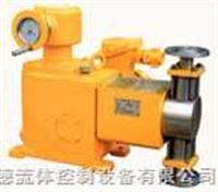 ZMP-Z系列成都莱克威德泵