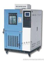 北京高低溫交變試驗箱-雅士林儀器
