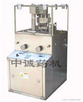 小型旋轉式壓片機/美術粉餅壓片機