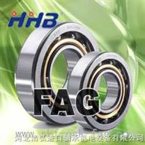 进口原装FAG轴承嘉峪关特约经销商浩弘进口轴承公司