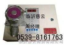 乙醇泄漏檢測儀'固定式'乙醇氣體濃度報警器