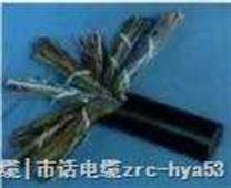 矿用电话电缆-PUYVR