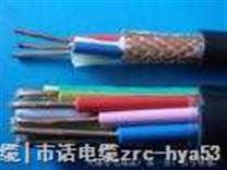MHYBV电缆|矿用 通信电缆MHYBV|矿用电话电缆MHYBV