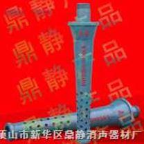 蒸汽加热水消声器