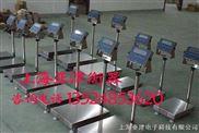 TCS-300kg防爆电子台秤
