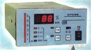 锅炉控制器/水位控制器