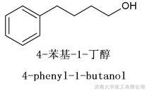 4-苯基-1-丁醇,3360-41-6
