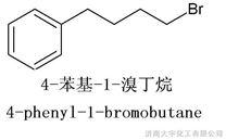 4-苯基-1-溴丁烷,13633-25-5