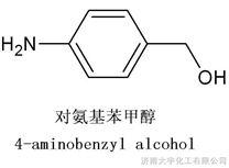 对氨基苯甲醇,623-04-1