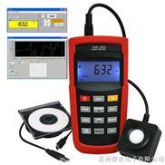 数位式照度计 TASI-632A(USB通讯接口) 数位式照度计 TASI-632A(USB通讯接口