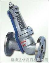 P45F截止型排汙閥》昆明蓋米閥門-型號、結構、尺寸閥標準