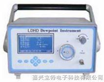 氢气露点仪LDHD型便携式氢气露点仪/便携式氢气露点仪