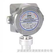 在线式一氧化碳报警器,一氧化碳泄漏报警器