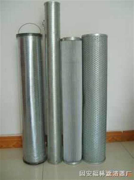 轧钢机LX-980*10P液压滤芯