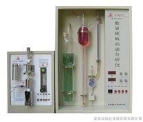 NJQ-2C數顯碳硫高速分析儀