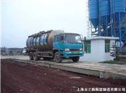 上海台之衡衡器厂专业电子汽车衡+青浦80吨汽车衡价格+金山40吨汽车衡厂家-价格