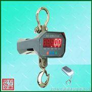 """OCS-XZ-CCE""""1吨电子吊磅秤""""""""2吨电子吊磅秤""""""""3吨电子吊磅秤""""""""吊磅秤报价及原理"""""""