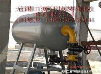 高效微米级溶气系统