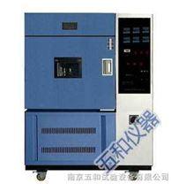 江蘇南京風冷氙燈耐氣候試驗箱