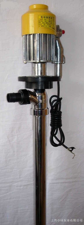 电动油桶抽油泵