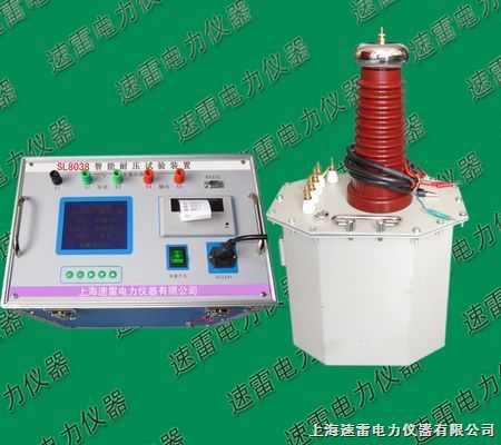 程控工频耐压试验装置
