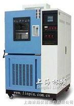 上海高低溫試驗箱實驗方法|測試標準