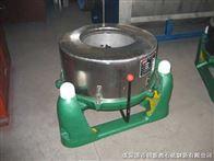 SS-1000三足式不锈钢离心机