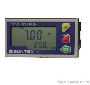 PH计PC-100