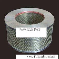 C1337印刷机C1337空气滤芯