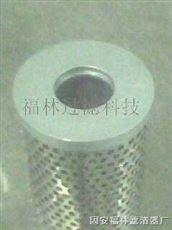 C1112印刷机C1112空气滤芯