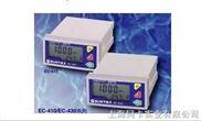 电导率/电阻率仪EC-410