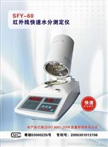 冠亞電子-糧食水分測定儀