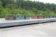 30吨汽车衡(上海)制造