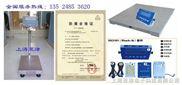 SCS-虹口防暴双层地磅秤,杨浦电子防暴秤,超低防爆电子地磅