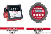 Fill-Rite FR820 FR901燃油流量计